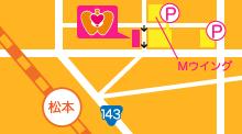 松本店マップ